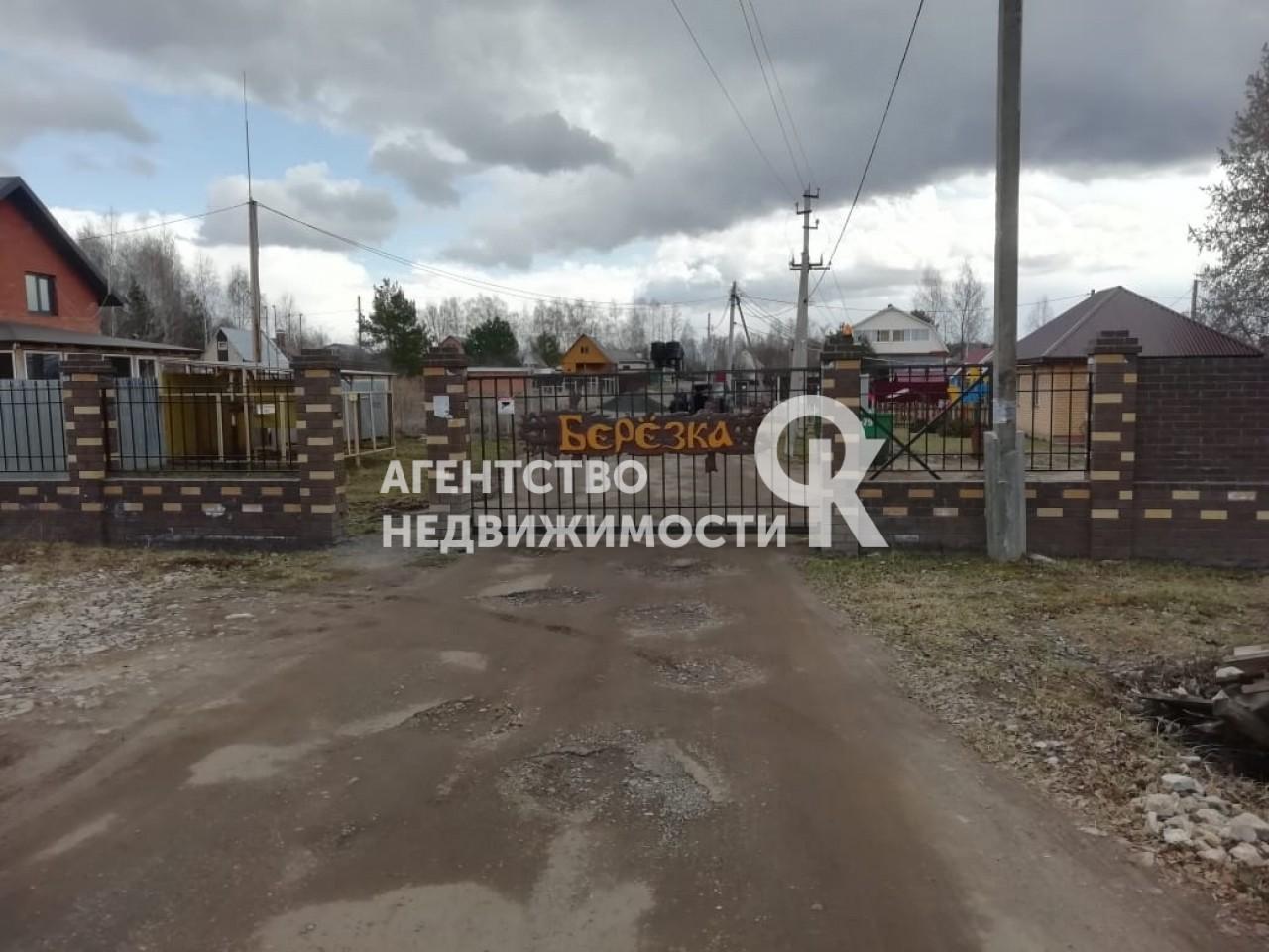 Продажа  участка Республика Татарстан, Березка Территория снт.