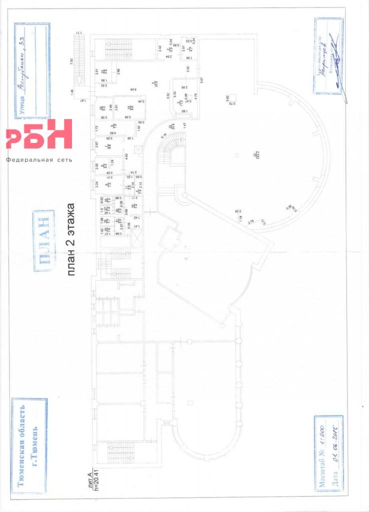 Продажа коммерческой недвижимости, 783м <sup>2</sup>, Тюмень, Республики ул.,  33