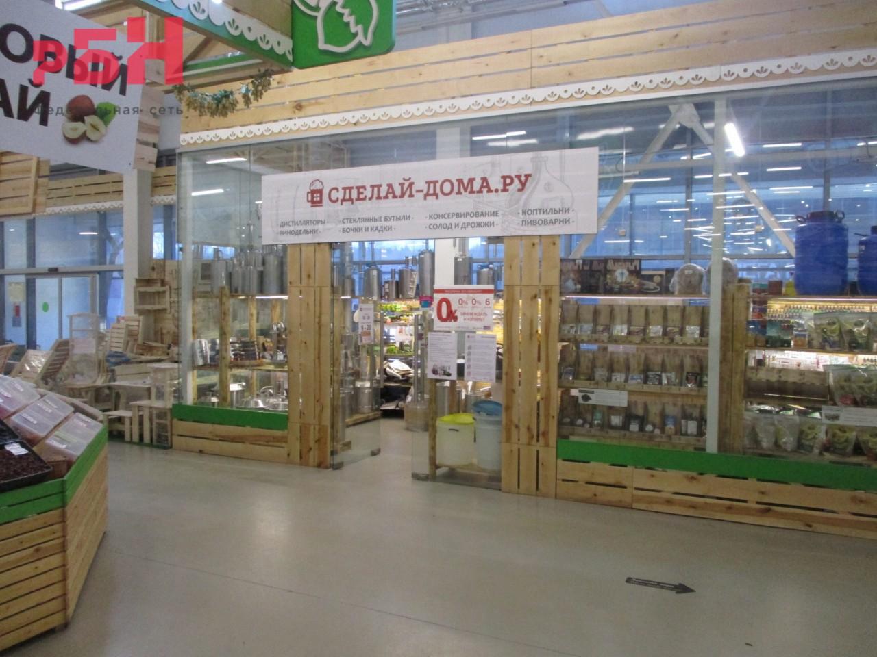 Продажа коммерческой недвижимости, 5510м <sup>2</sup>, Екатеринбург