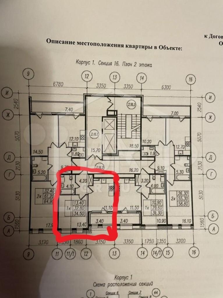 Продажа 1-комнатной новостройки, Санкт-Петербург, Энгельса проспект