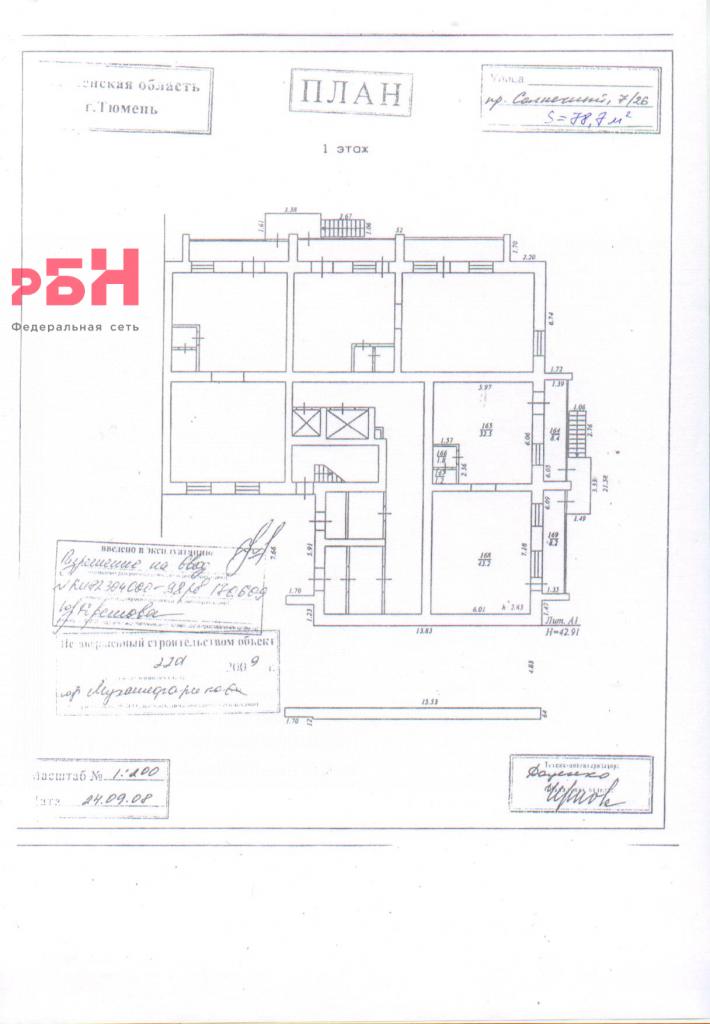 Продажа коммерческой недвижимости, 78м <sup>2</sup>, Тюмень, Солнечный проезд,  7
