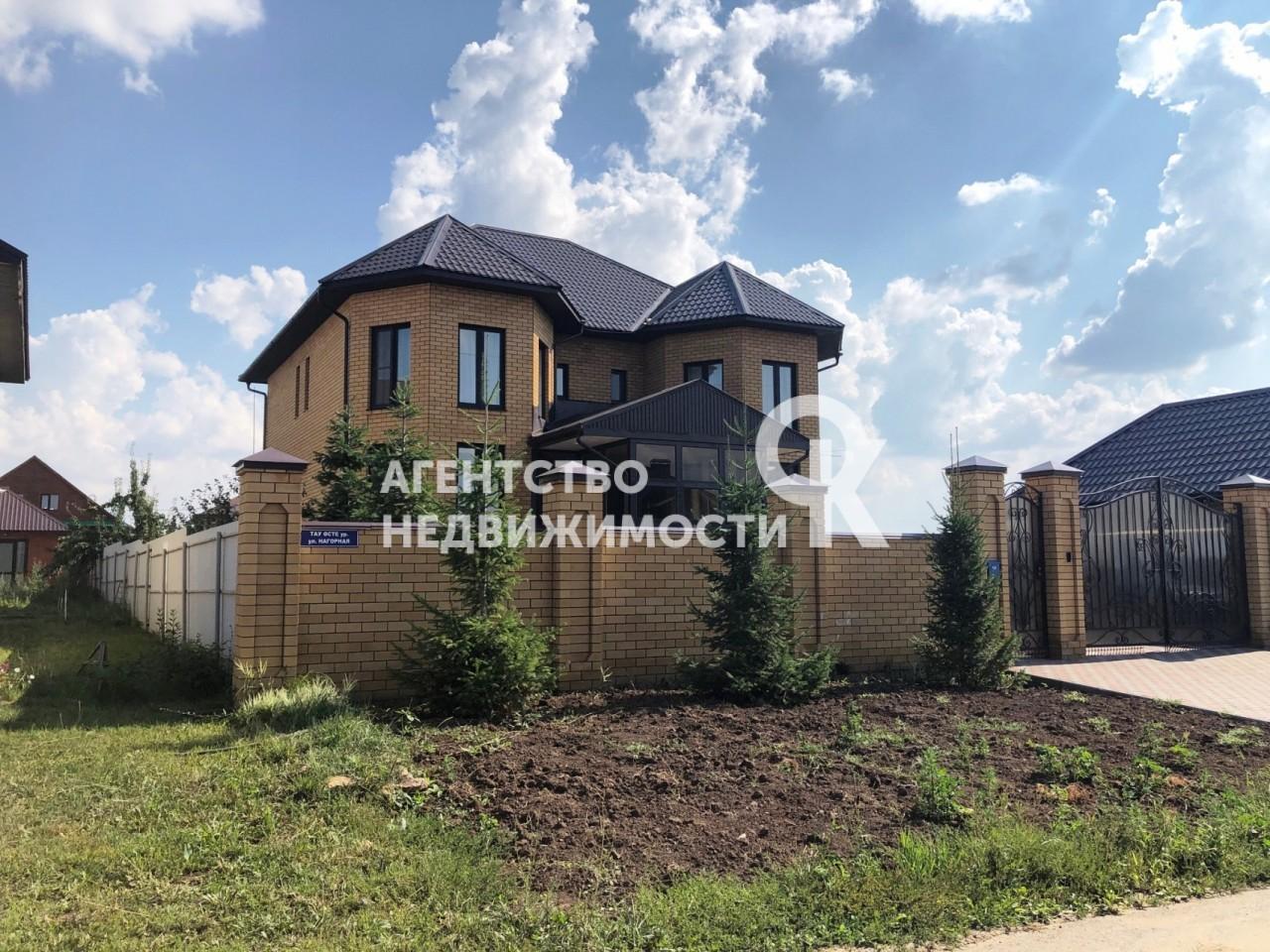 Продажа  дома Республика Татарстан, Высокая Гора с., Нагорная ул.