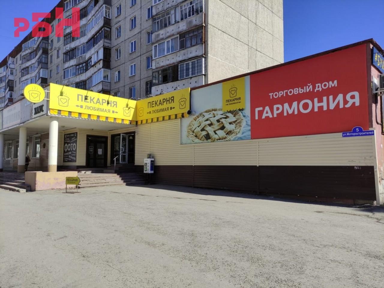 Продажа коммерческой недвижимости, 589м <sup>2</sup>, Тюмень, Моторостроителей ул.,  5