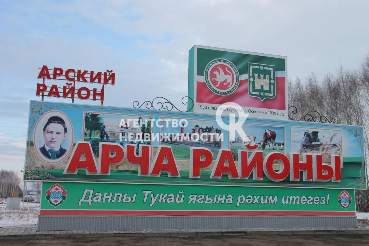Продажа  участка Республика Татарстан, Венета с., Центральная ул., д.22