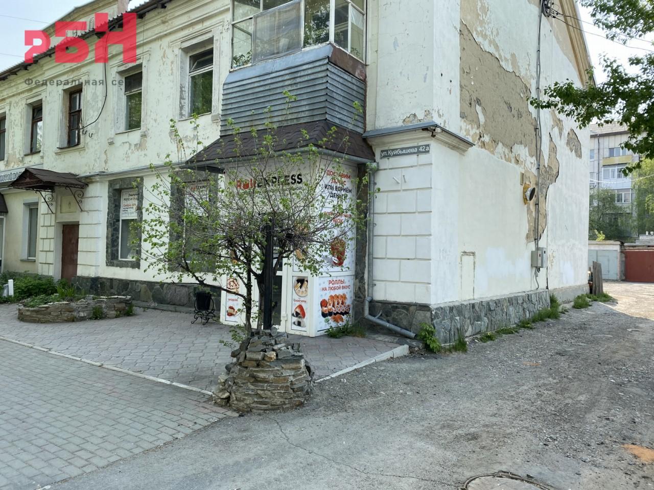 Продажа коммерческой недвижимости, 49м <sup>2</sup>, Курган, Куйбышева ул.,  42а