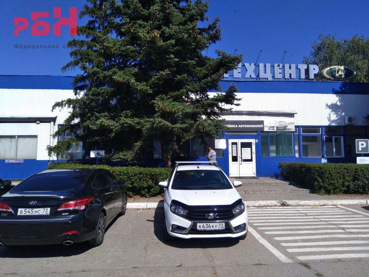 Продажа коммерческой недвижимости, 5549м <sup>2</sup>, Ульяновск, Созидателей проспект,  27