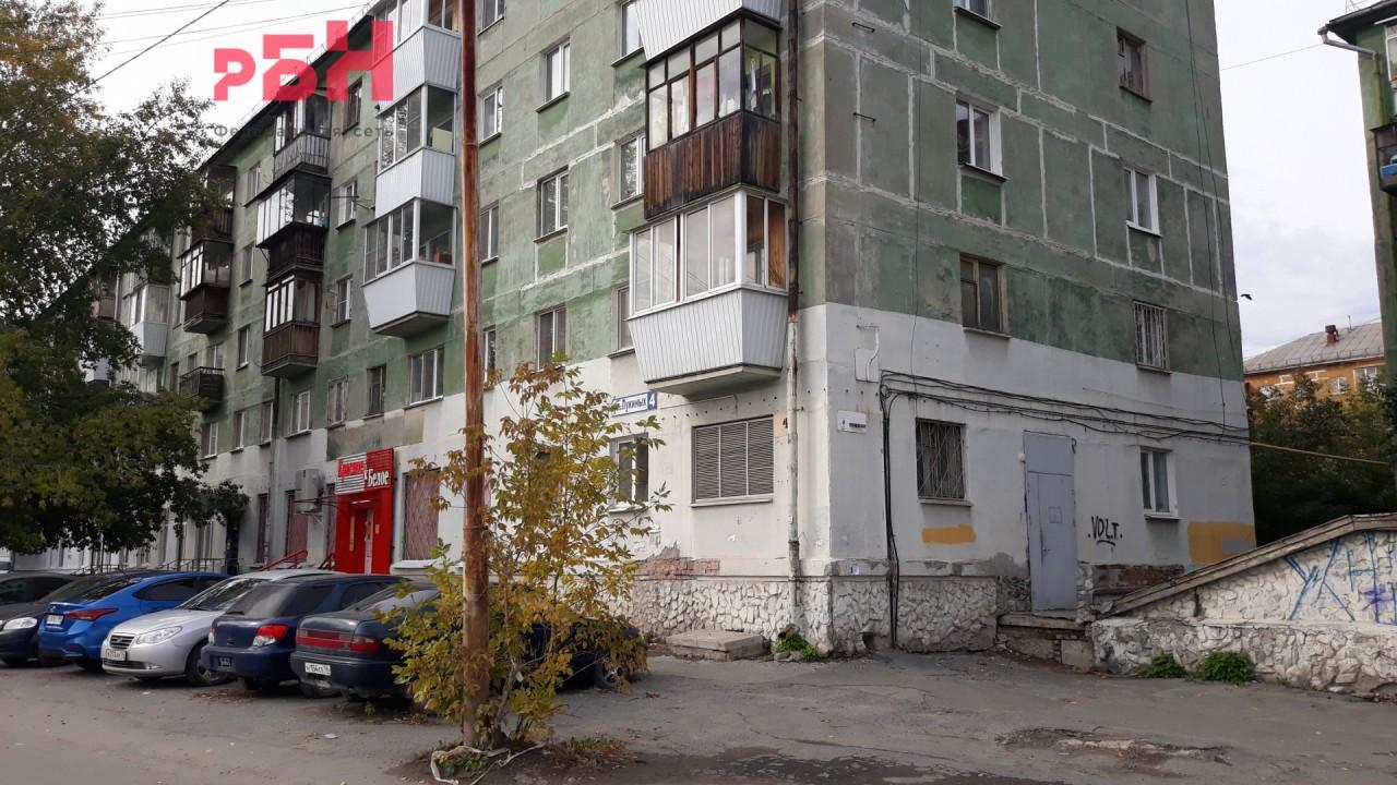 Аренда коммерческой недвижимости, 70м <sup>2</sup>, Екатеринбург, Лукиных ул.,  4