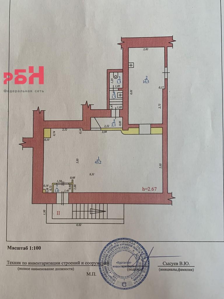 Продажа коммерческой недвижимости, 65м <sup>2</sup>, Курган, Ленина ул.,  34