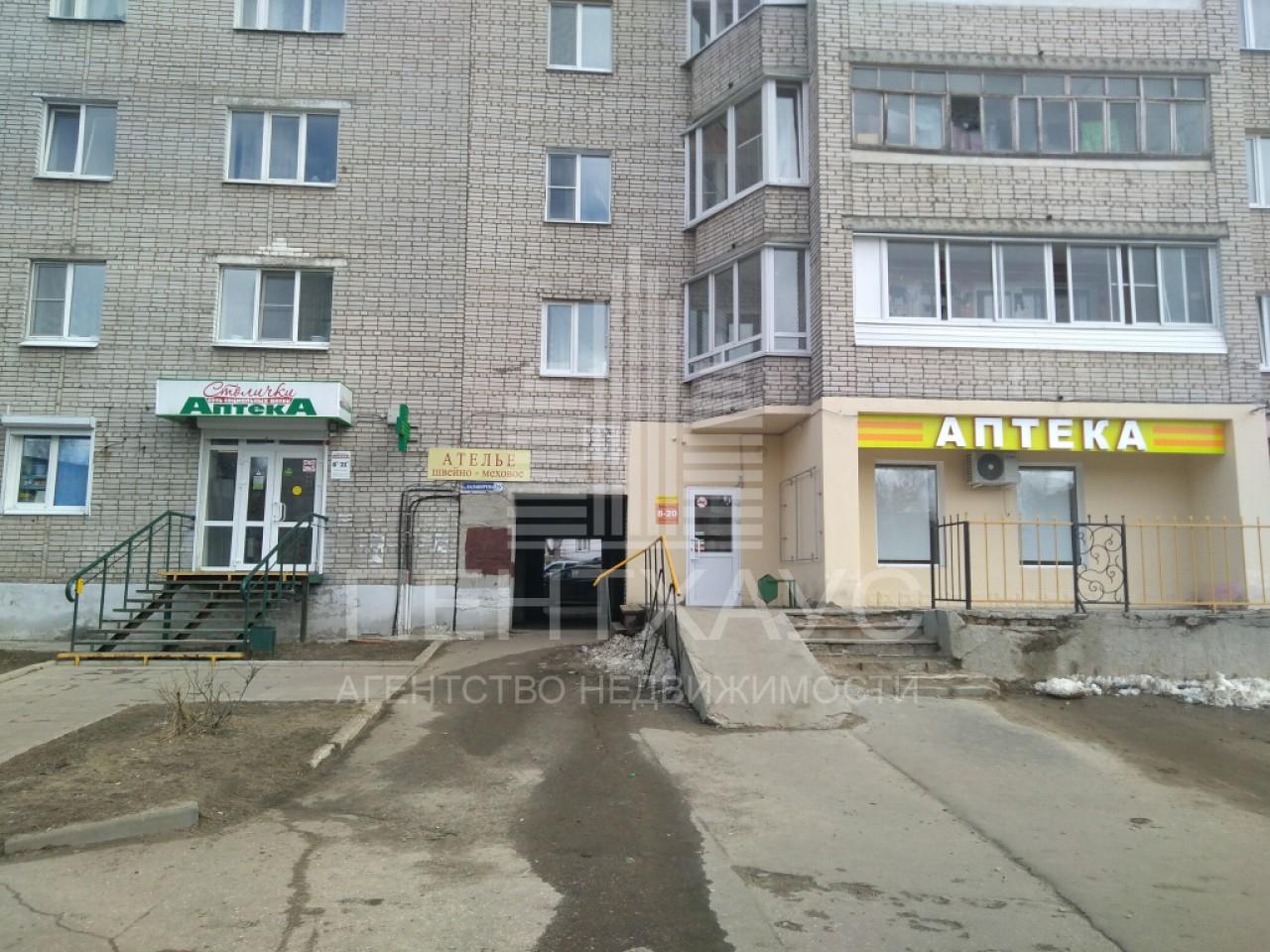 г. Владимир, Балакирева ул., 26,  в аренду