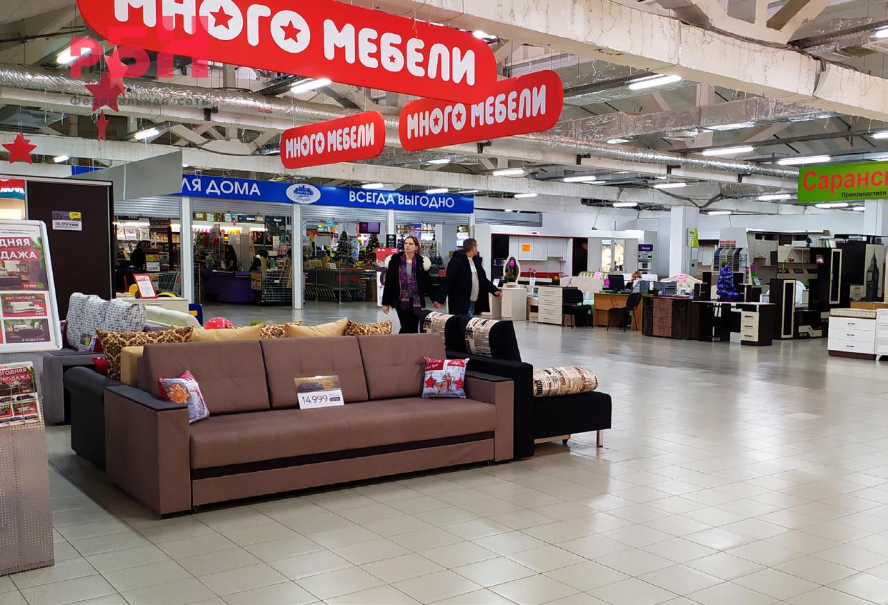 Продажа коммерческой недвижимости, 13500м <sup>2</sup>, Ульяновск, Карла Маркса ул.