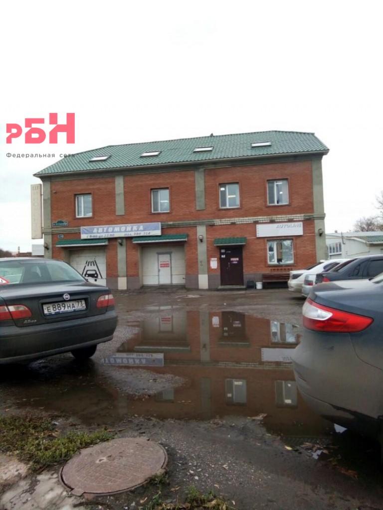 Аренда коммерческой недвижимости, 34м <sup>2</sup>, Ульяновск, 12 Сентября ул.,  120