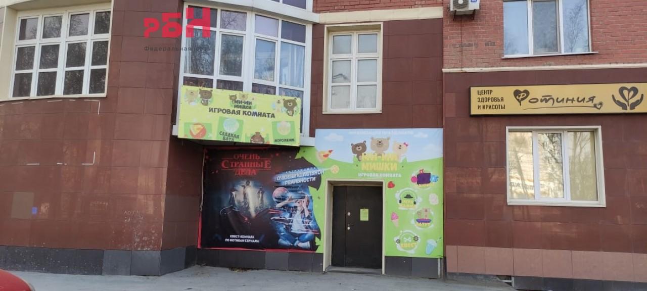 Продажа коммерческой недвижимости, 296м <sup>2</sup>, Тюмень, Чернышевского ул.,  2Б