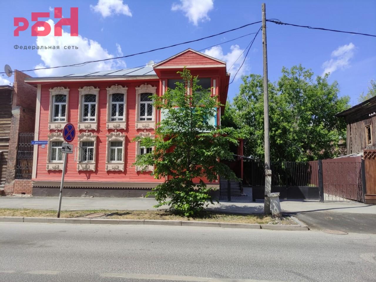 Продажа коммерческой недвижимости, 221м <sup>2</sup>, Тюмень, Дзержинского ул.,  34