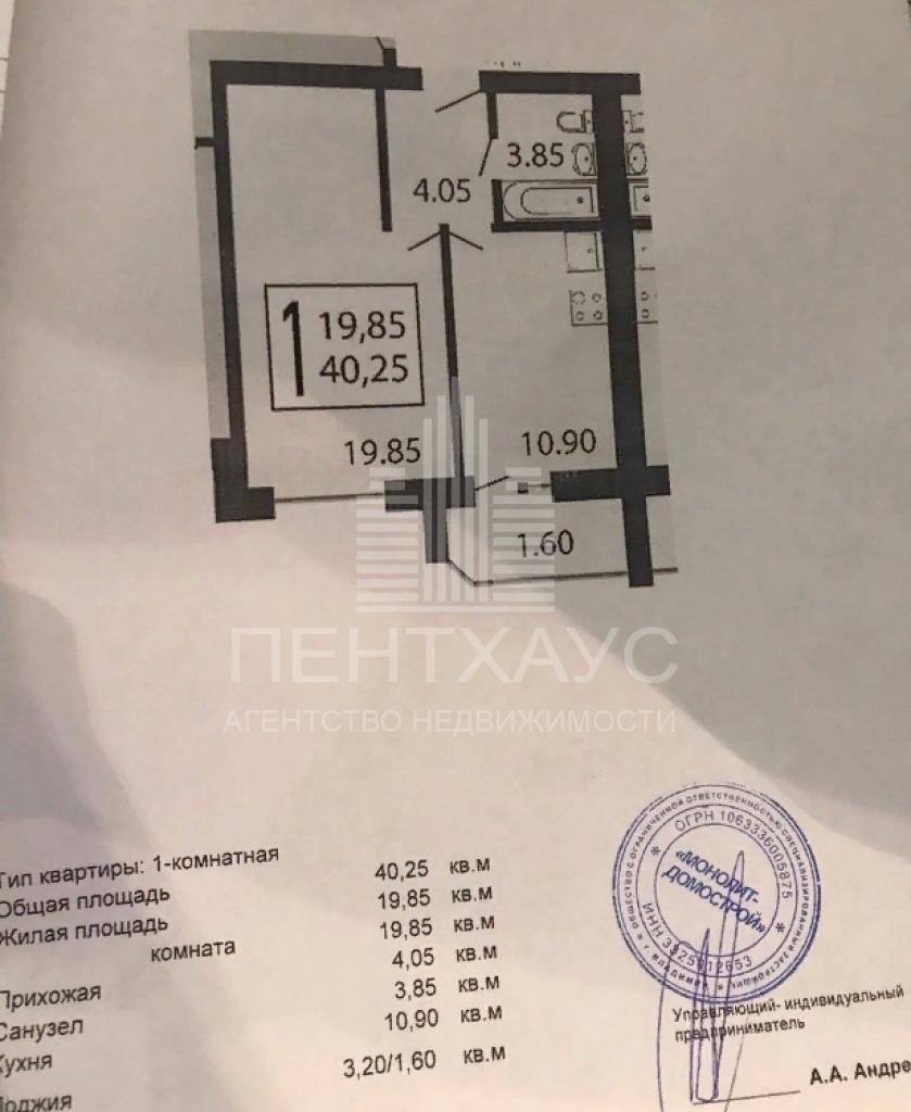 г. Владимир, Верезинская ул., 1, к 1, 1-к. квартира на продажу