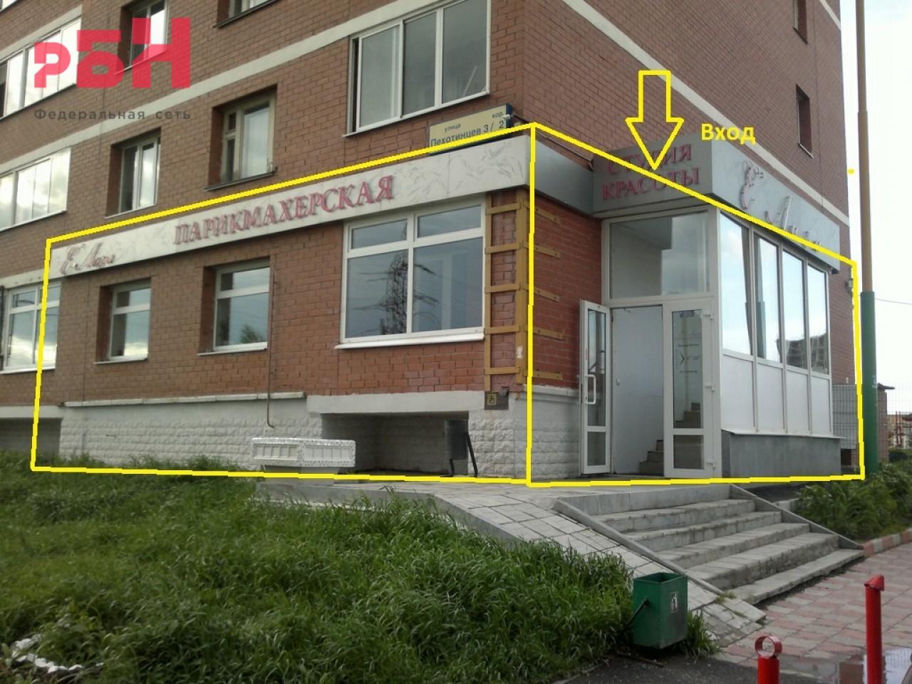 Аренда коммерческой недвижимости, 80м <sup>2</sup>, Екатеринбург, Пехотинцев ул.,  3