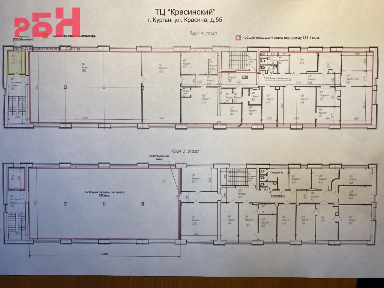 Аренда коммерческой недвижимости, 968м <sup>2</sup>, Курган, Красина ул.,  55