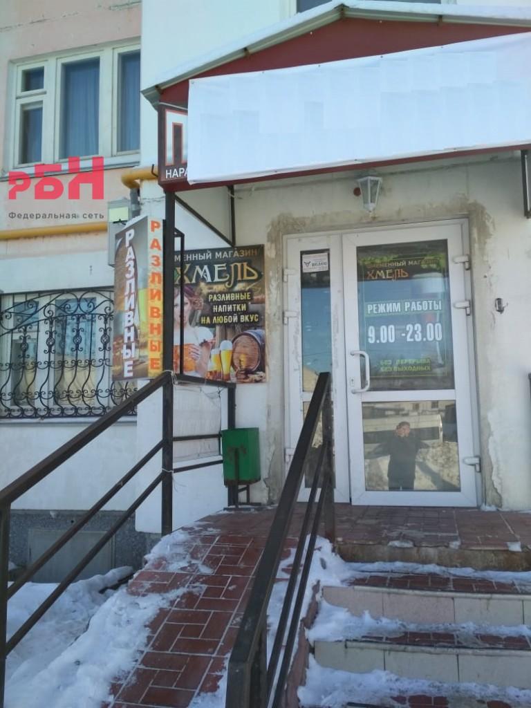 Аренда коммерческой недвижимости, 68м <sup>2</sup>, Ульяновск, Скочилова ул.,  7