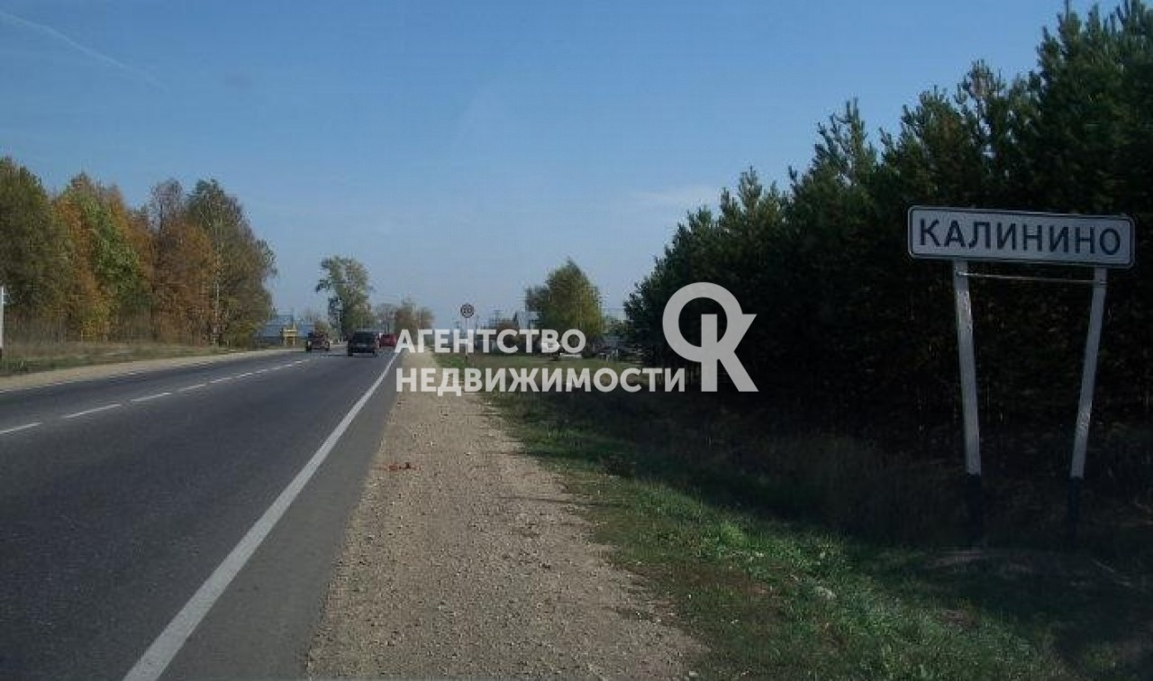 Продажа  участка Республика Татарстан, Калинино д., Центральная ул., д.25