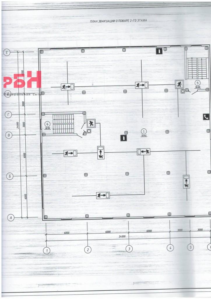 Аренда коммерческой недвижимости, 514м <sup>2</sup>, Курган, Маршала Голикова проспект,  24А