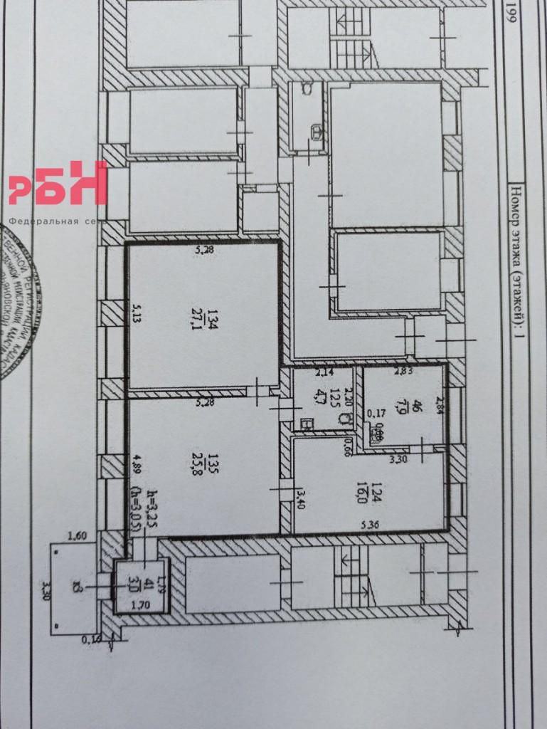 Аренда коммерческой недвижимости, 84м <sup>2</sup>, Ульяновск, Железнодорожная ул.,  25