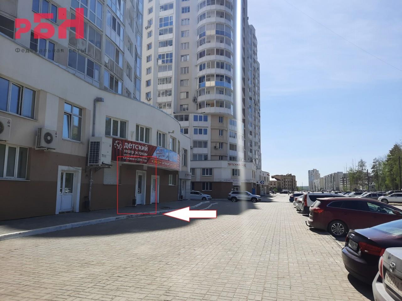Продажа коммерческой недвижимости, 243м <sup>2</sup>, Екатеринбург, Краснолесья ул.,  30