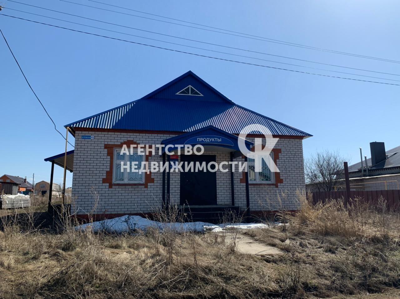 Продажа  готового бизнеса Республика Татарстан, г. Арск, М.Лотфуллина ул.
