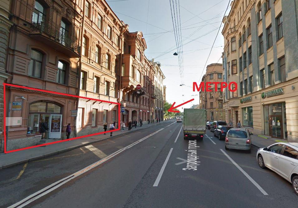Санкт-Петербург, Загородный пр-кт., 42