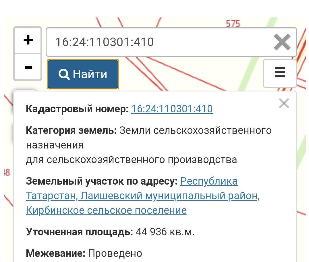 Продажа  участка Республика Татарстан, Кирби с.