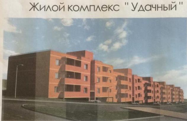 Продажа  участка Высокая Гора с., Светлая ул., д.23