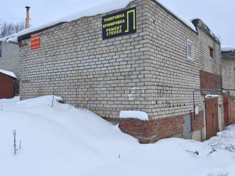 г. Владимир, Куйбышева ул., гараж на продажу