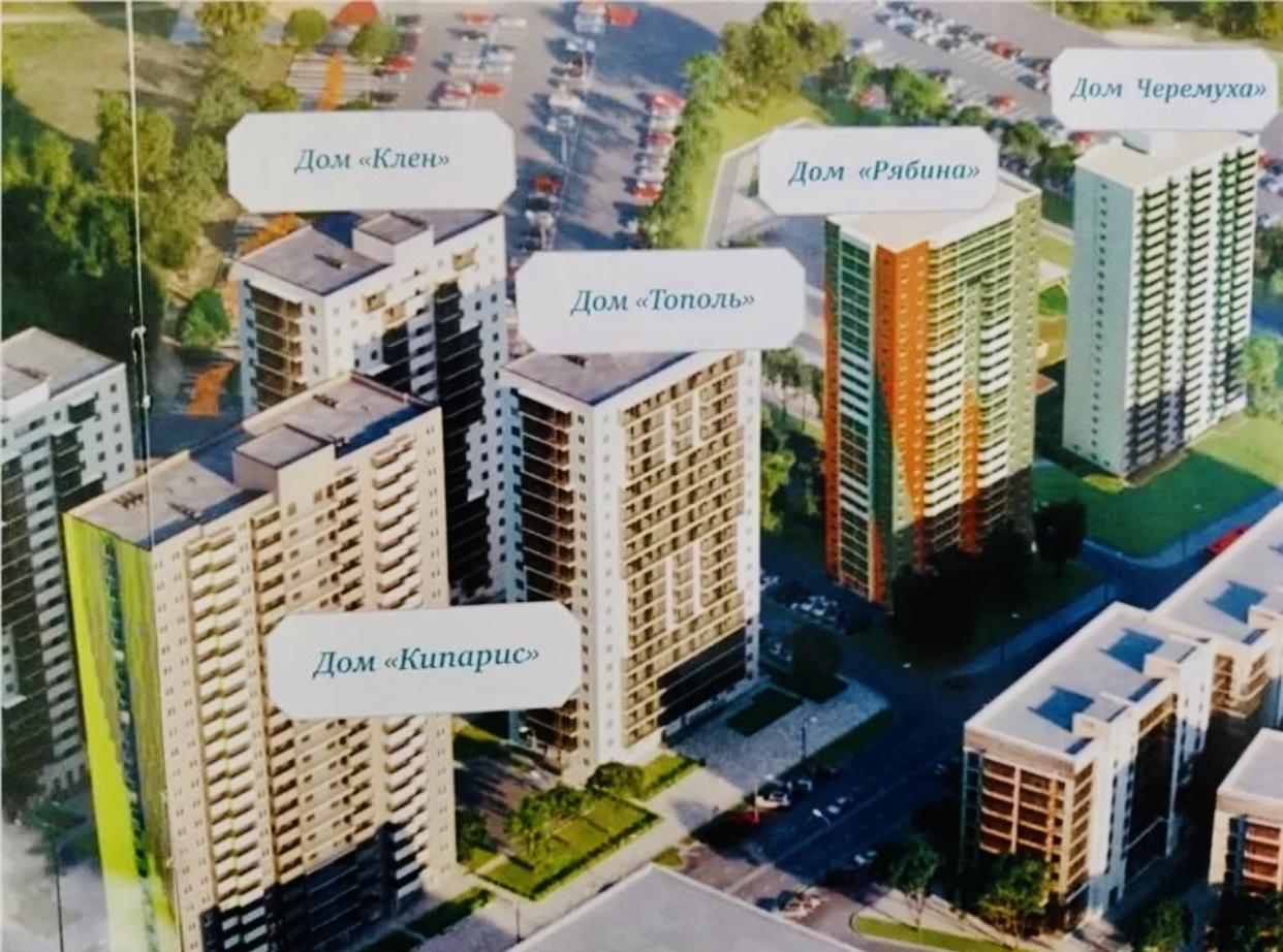 Продажа 1-к квартиры Рауиса Гареева ул., д.105, к.2