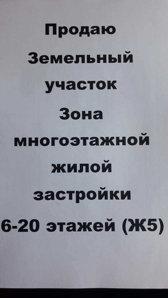 Продажа  участка Республика Татарстан, г. Казань, Гвардейская ул., д.55