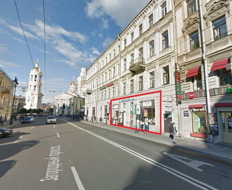 Санкт-Петербург, Загородный пр-кт., 2