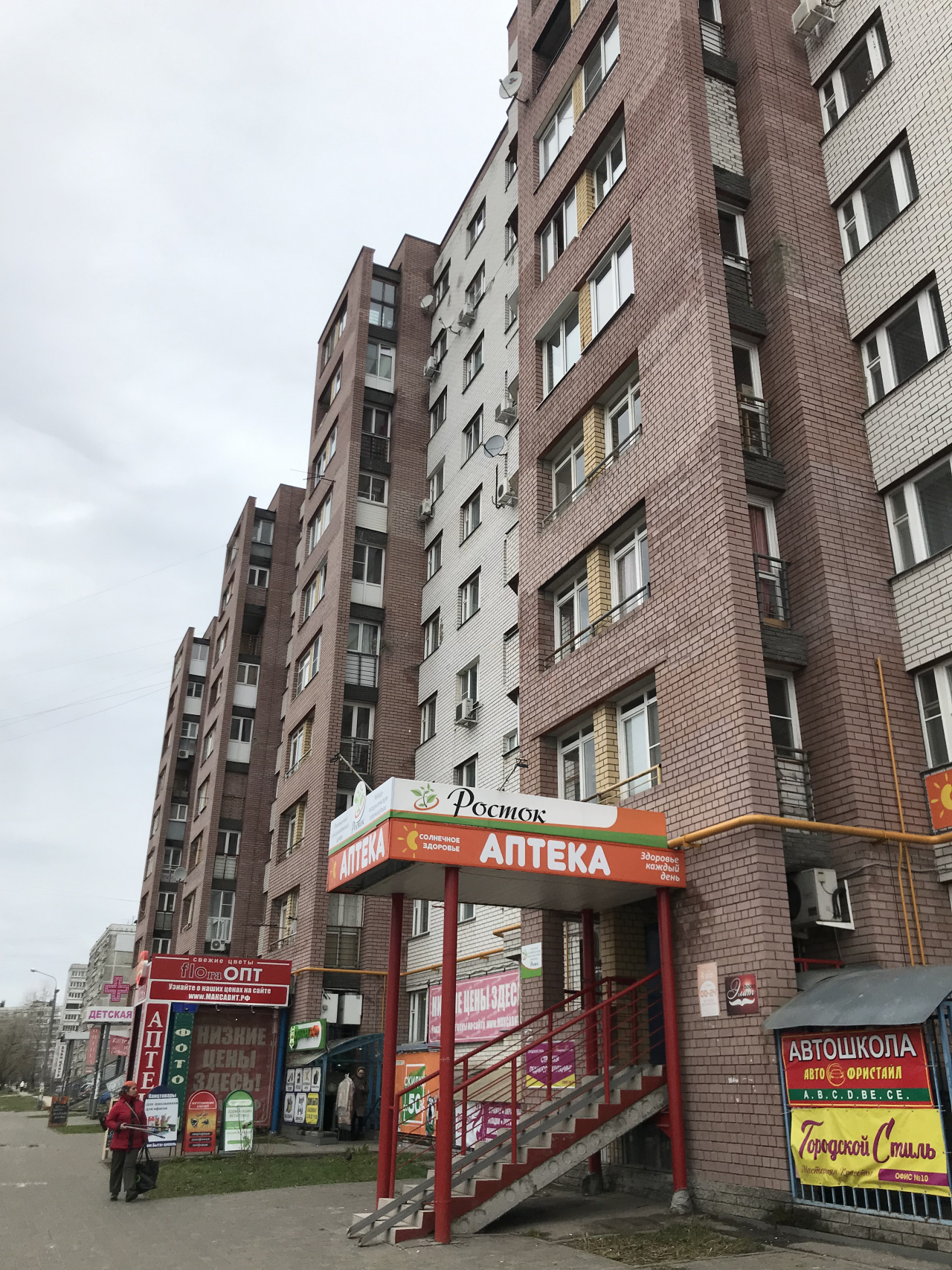 Продажа 1-комнатной квартиры Тонкинская ул., 7, к А, Нижний Новгород