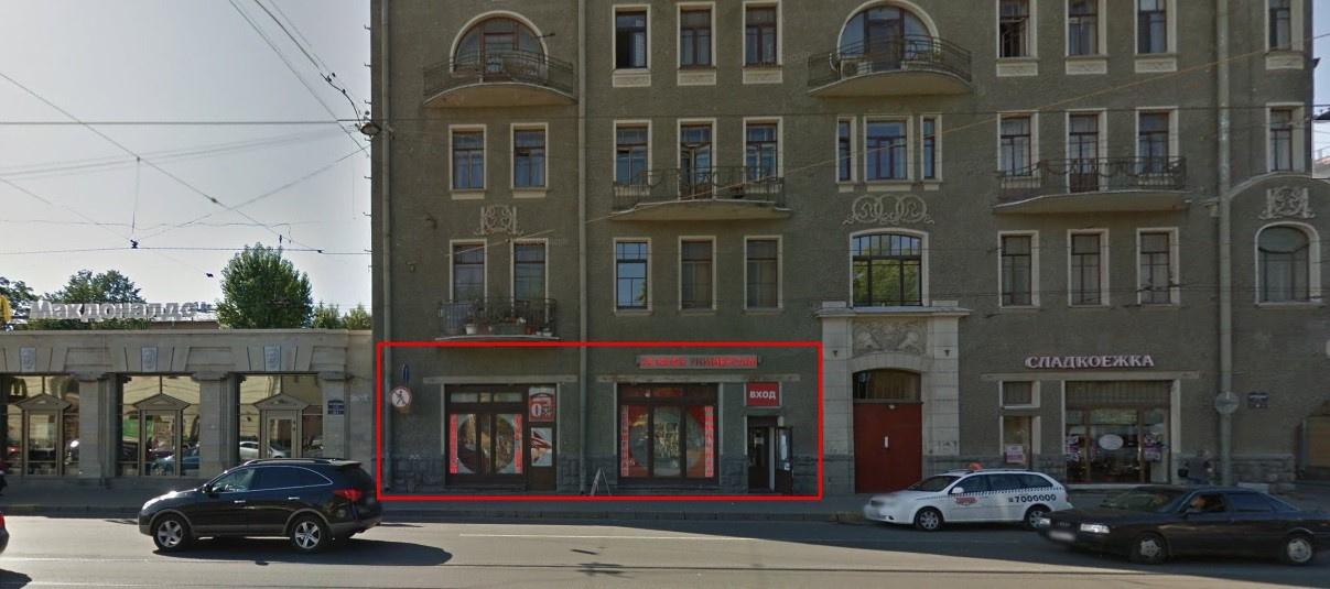 Санкт-Петербург, Загородный пр-кт., 45