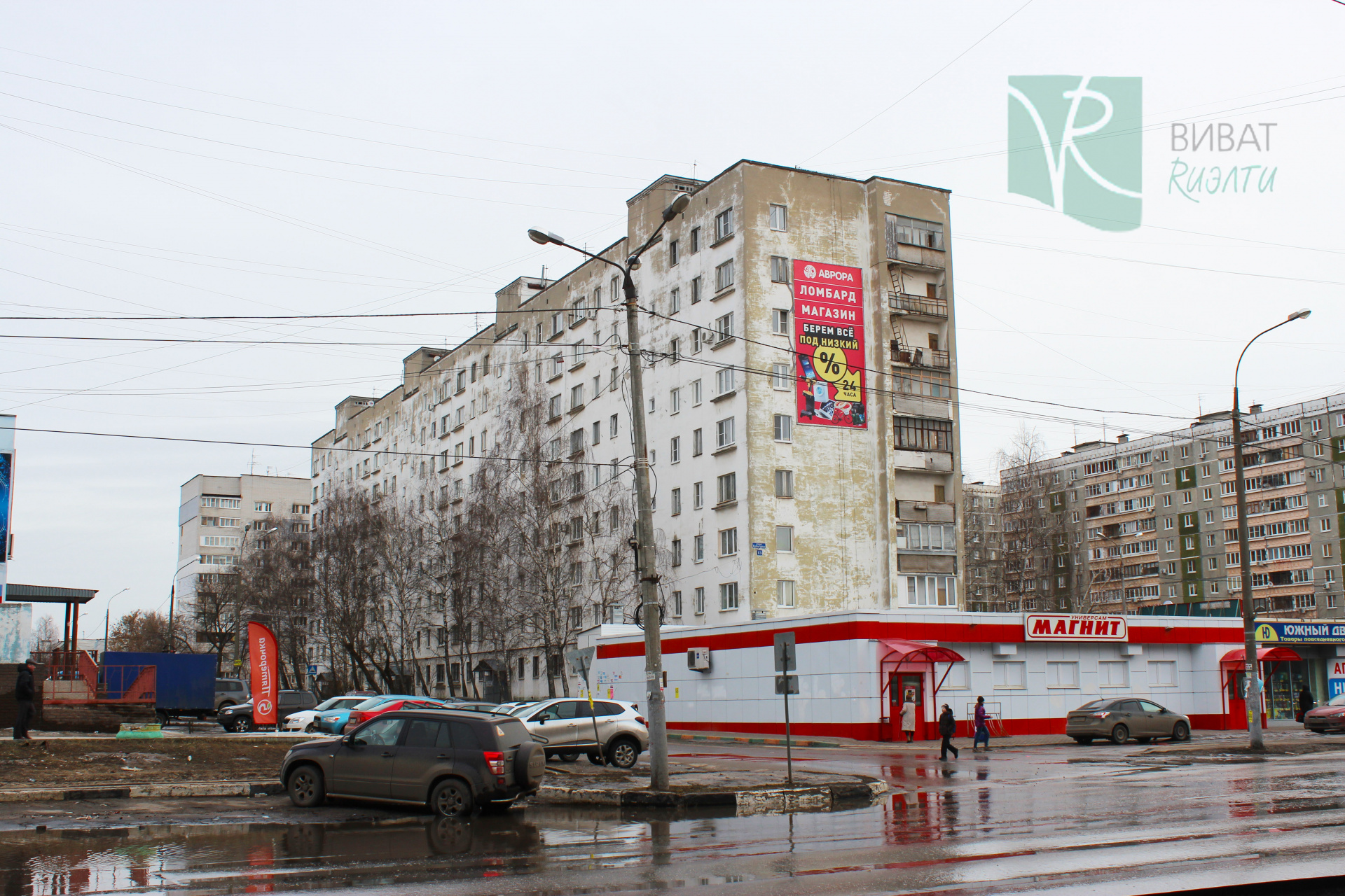 Продажа 2-комнатной квартиры Культуры ул., 13, Нижний Новгород