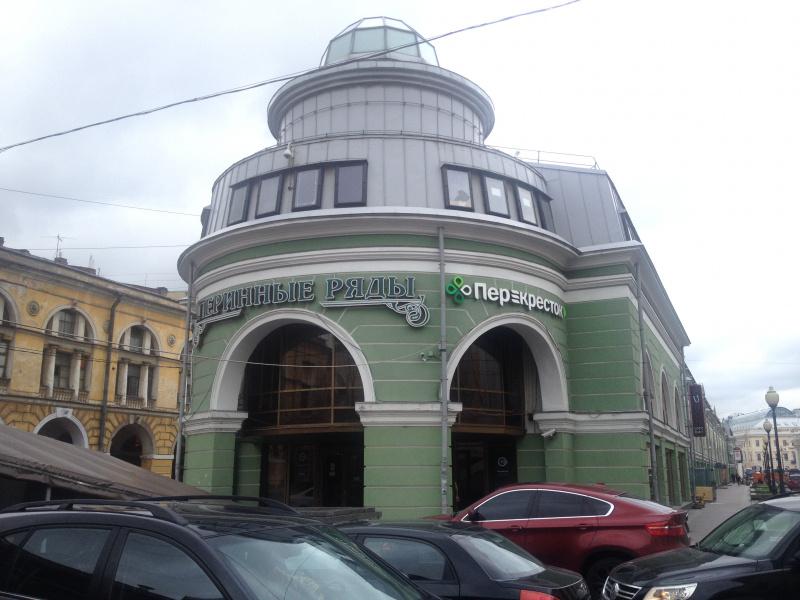 Санкт-Петербург, Думская ул., 4