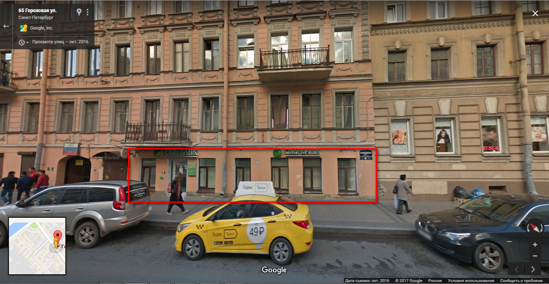 Санкт-Петербург, Гороховая ул., 58