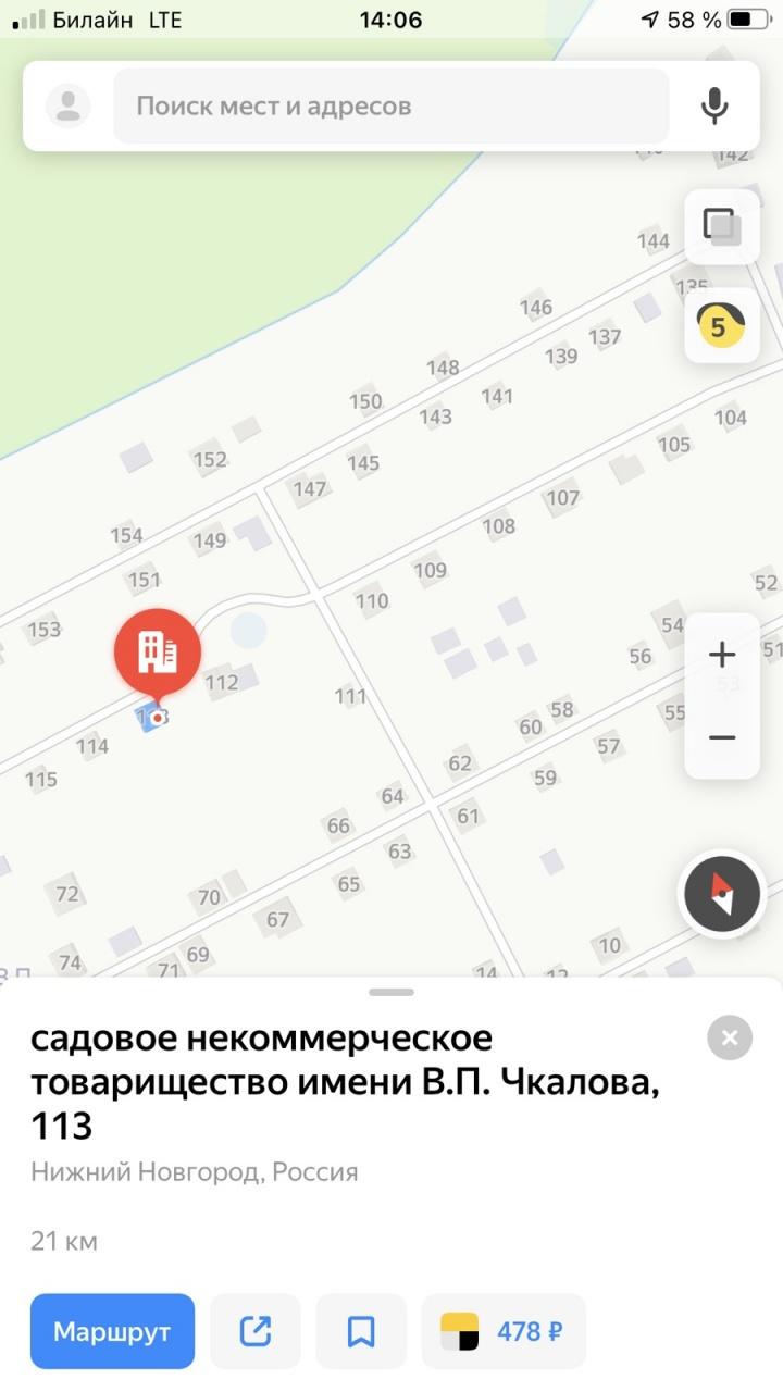 Продажа дачи сдт В.П.Чкалова тер., Нижний Новгород