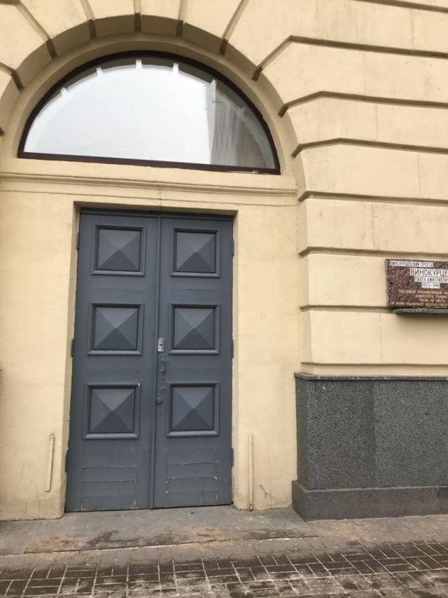Санкт-Петербург, Загородный пр-кт., 52, литера а