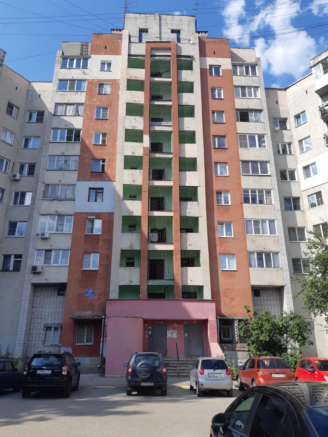Продажа 1-комнатной квартиры Александра Люкина ул., 9, Нижний Новгород