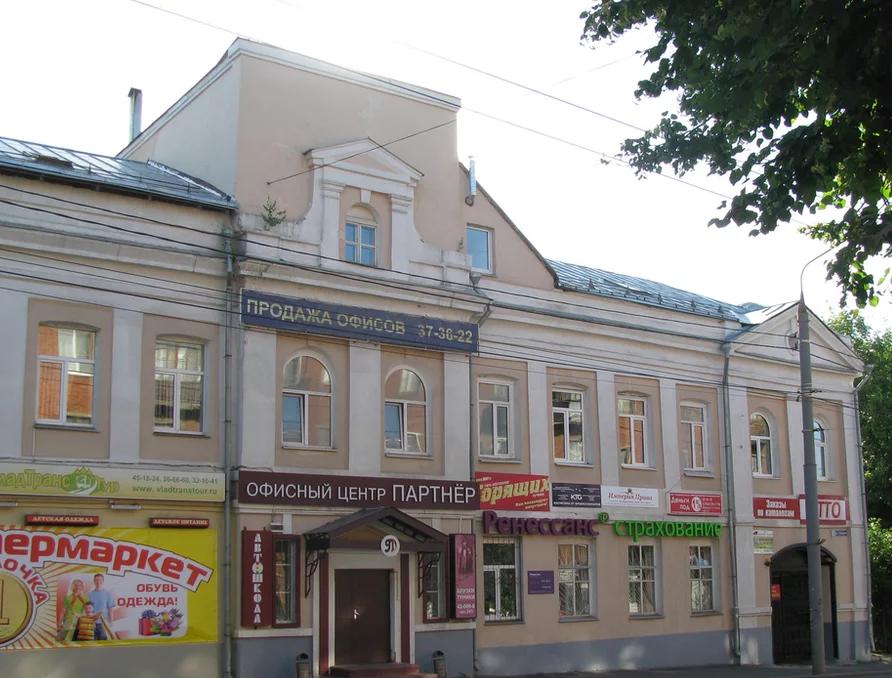 г. Владимир, Гагарина ул., 13,  в аренду
