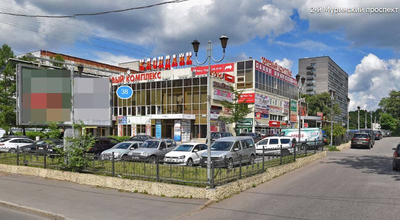 Санкт-Петербург, 2-й Муринский пр-кт., 38, литера А