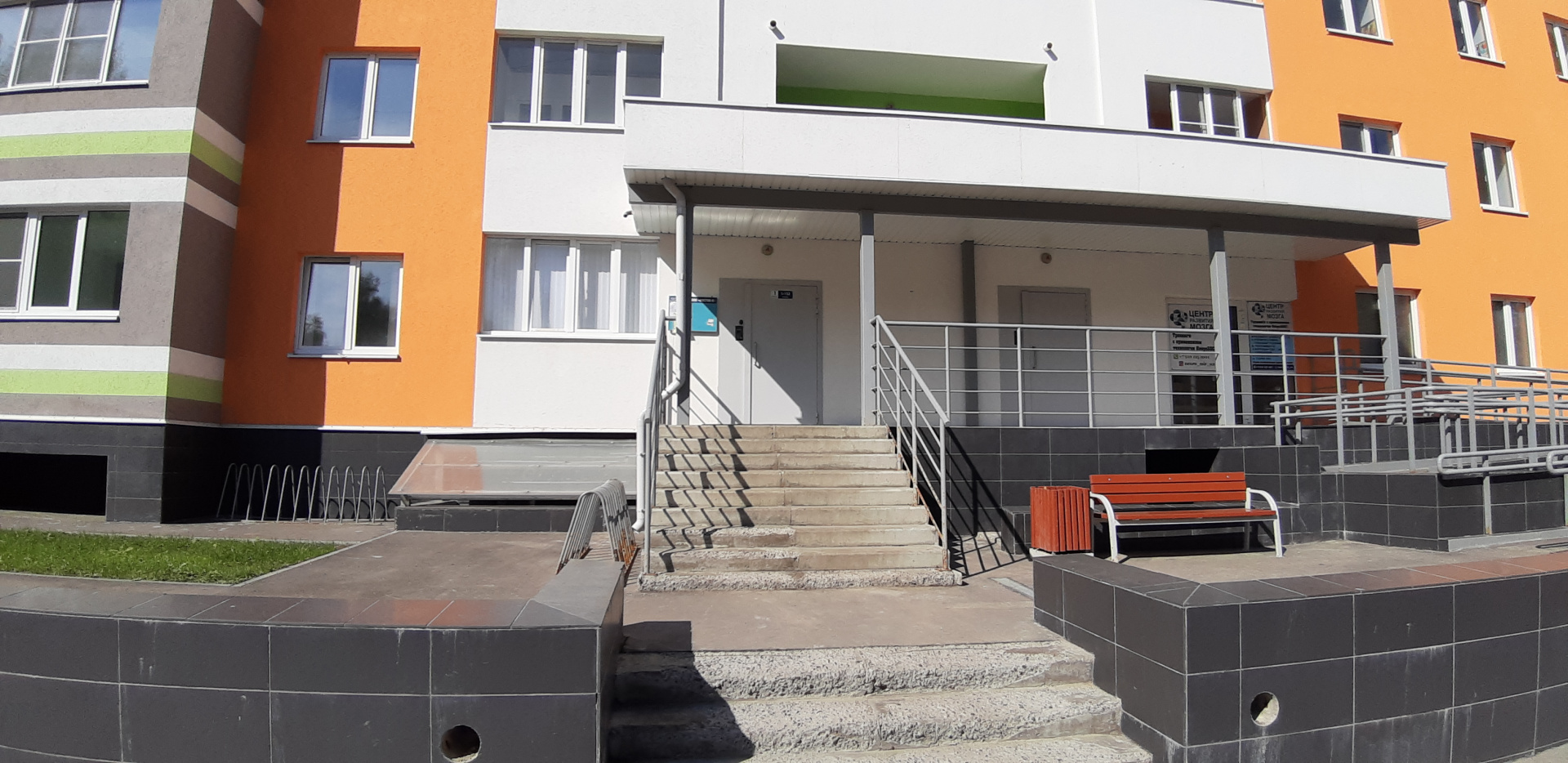 Продажа 2-комнатной квартиры Коминтерна ул., 184, Нижний Новгород