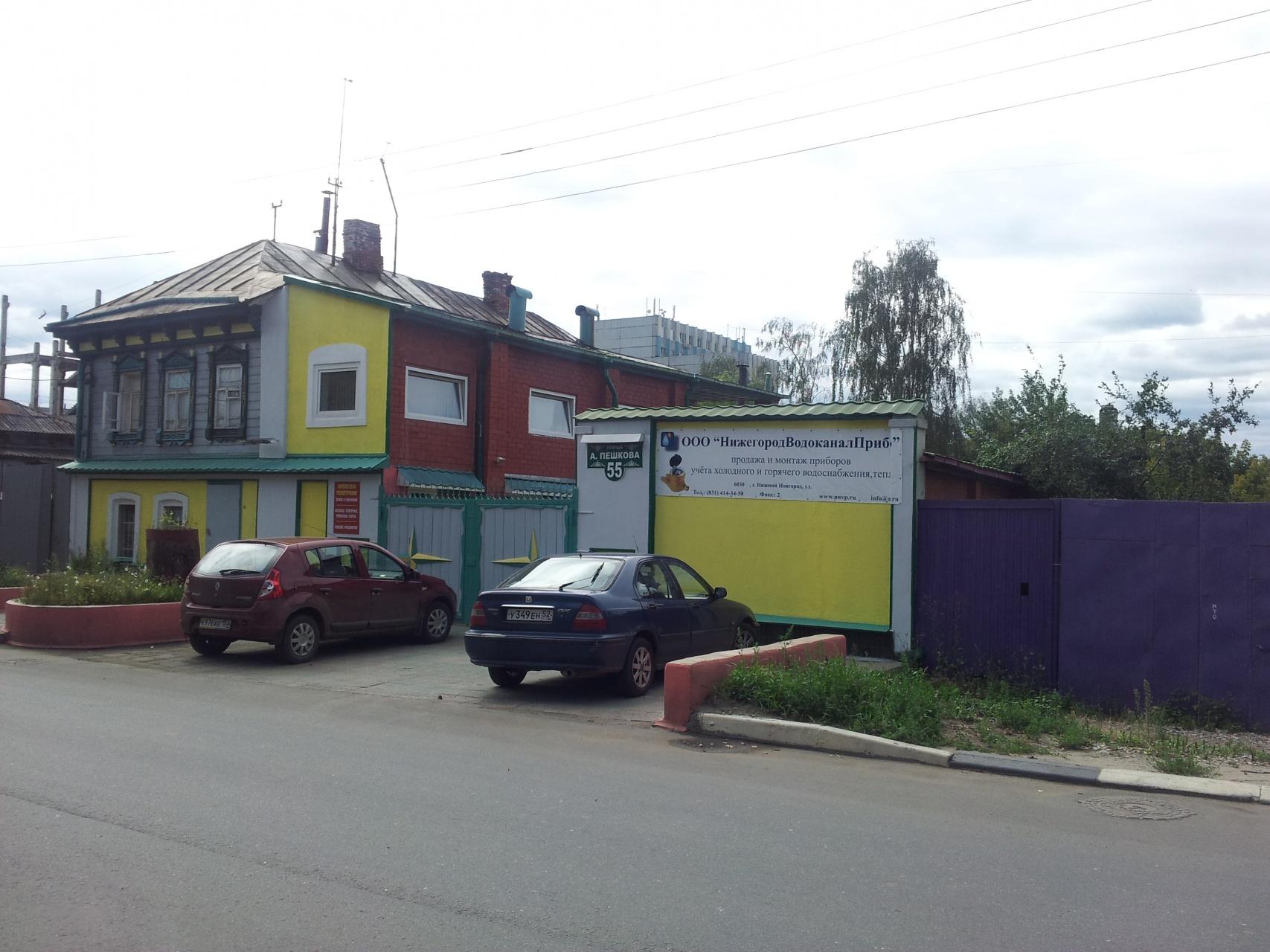 Продажа коммерческой недвижимости Алеши Пешкова ул., 55, Нижний Новгород