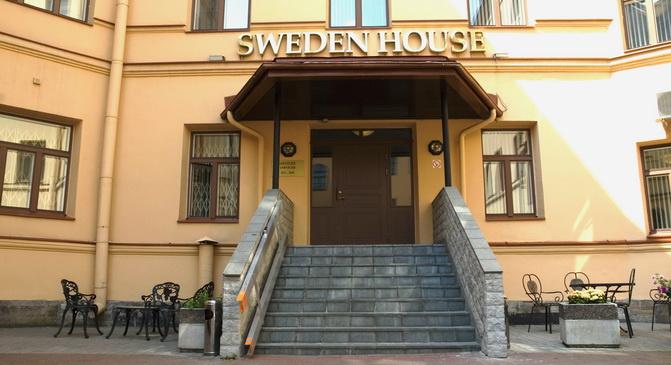 Санкт-Петербург, Малая Конюшенная ул., 1