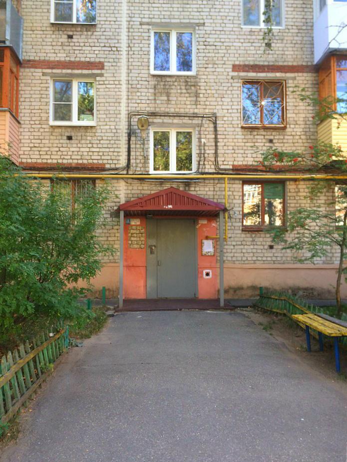 Продажа 1-комнатной квартиры Федосеенко ул., 94, Нижний Новгород