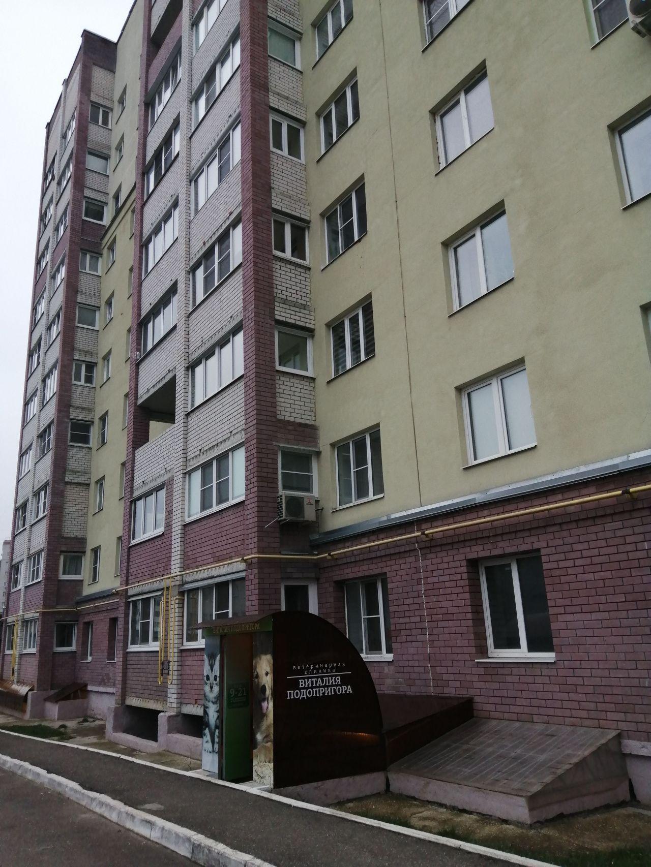 г. Владимир, Перекопский городок, 33,  на продажу