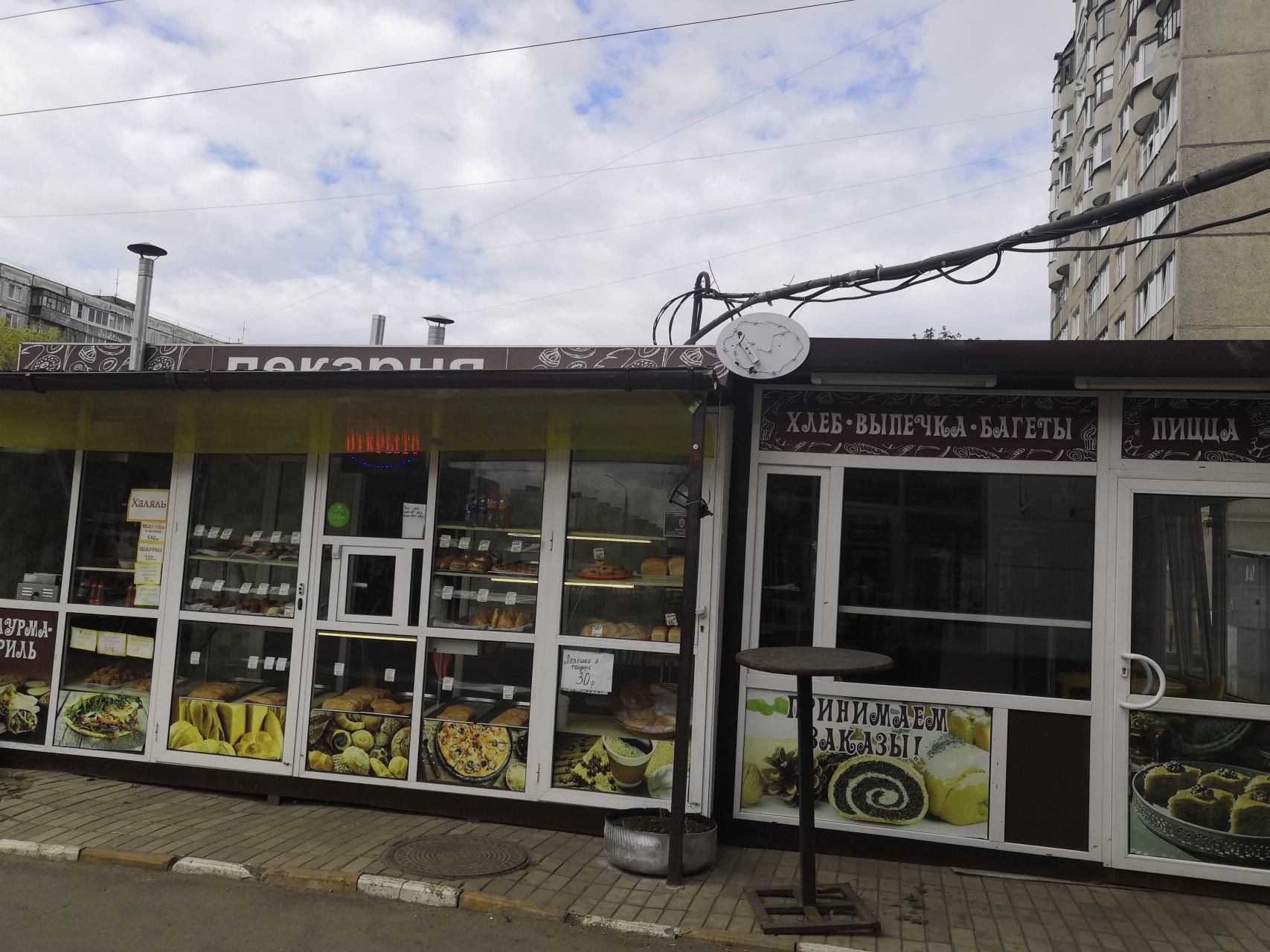 г. Владимир, Безыменского ул., 16,  на продажу
